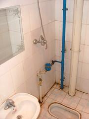 ShowerTolietCombo