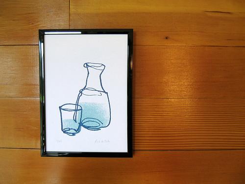 The Water Jar.