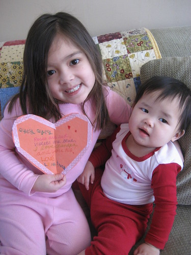valentines day 2 - 2008