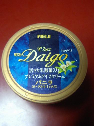 CA330489_chez_daigo