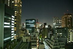 City Tower Kudanshita View