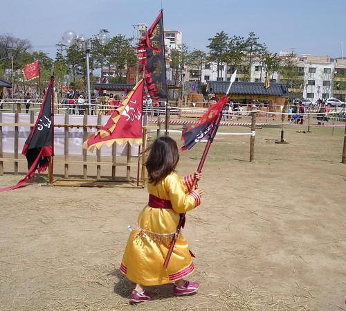 Kaya Festival II