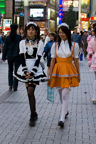 Japanese Fashion - Maid Cosplay by Adrian.N.