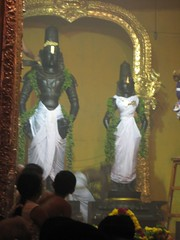 Fruit Thirumanjanam