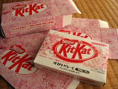 KitKat Exam Hell Limited Edition