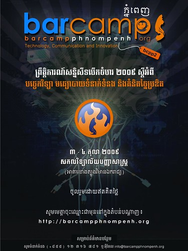 Barcamp Phnom Pen