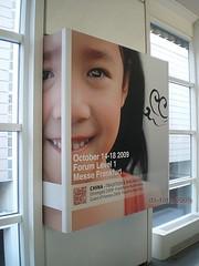 Frankfurter Buchmesse 2009 (52)