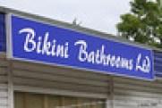 What's a Bikini Bathroom?