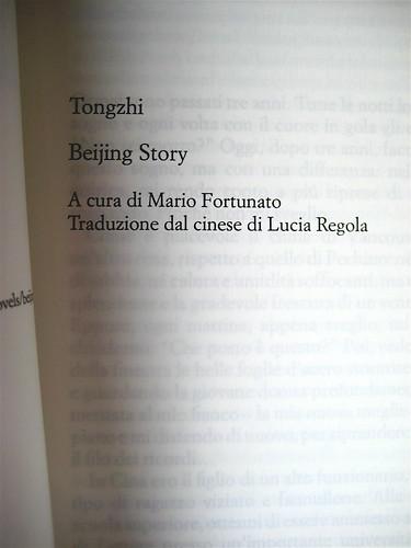 Beijing Story, di Tongzhi, Nottetempo 2009, frontespizio: part., 1