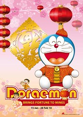 Mines Shopping Fair Doraemon Brings Fortune to Mines (1)