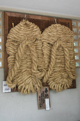 Daibutsus giant slippers
