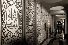 Islamic Calligraphy (_DSC8468)