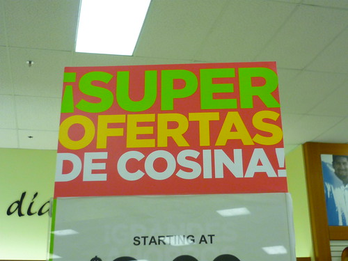 Misspelt sign in Marshalls