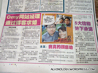 Shin Min news report on 27 Oct 2009