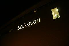 DGI-byen hotel copenhagen