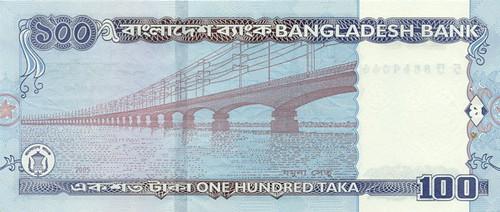 100 Taka, back side