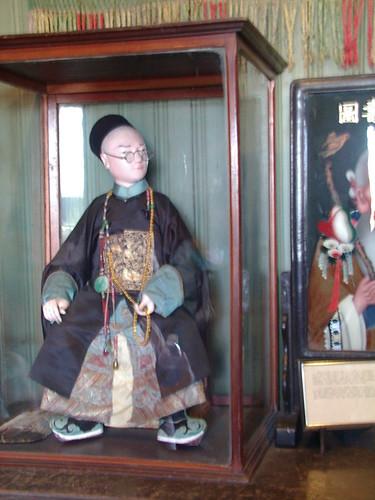 mache wedding doll