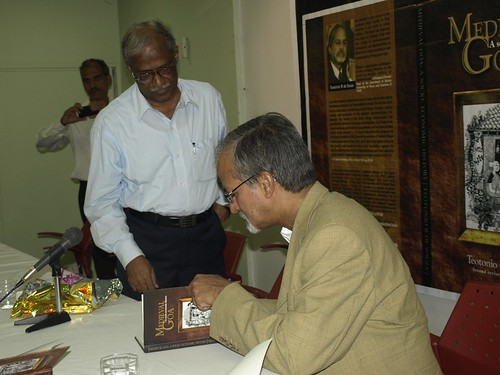 Medieval Goa book release by fredericknoronha.