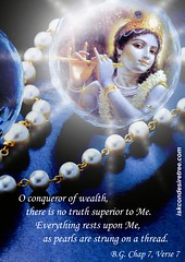 ISKCON desire tree - Bhagavad Gita Ch 07 - 07 ...