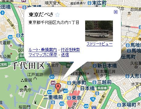 東京だべさ by you.