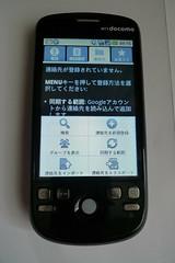P1060833.JPG