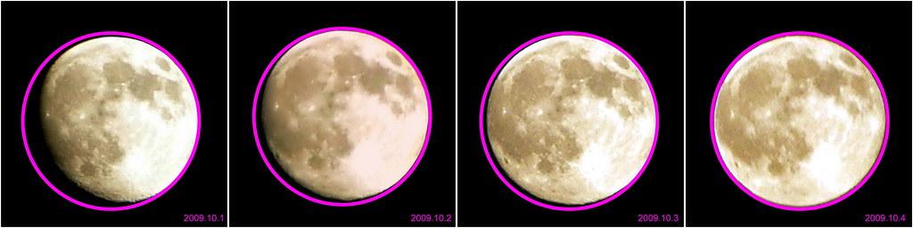 中秋節期間的月亮
