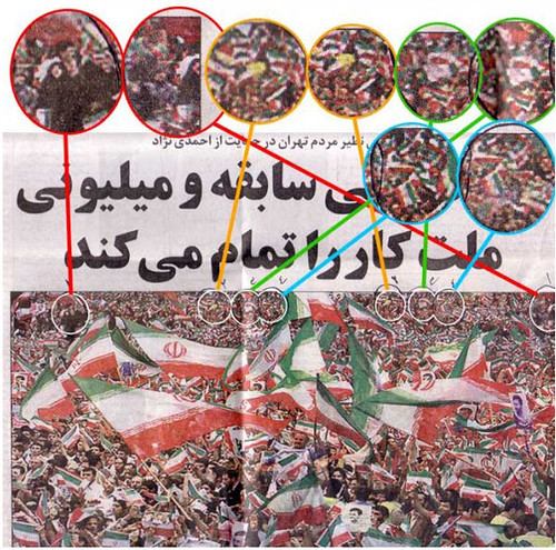 Photoshopped Ahmadinejad rally made to look bigger