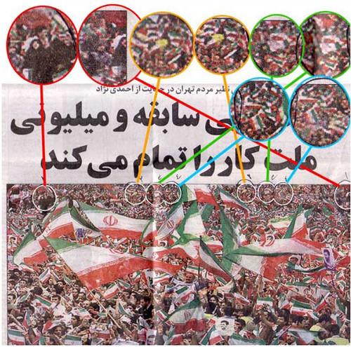 Photoshopped Ahmadinejad rally made to look bigger