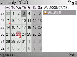20080703