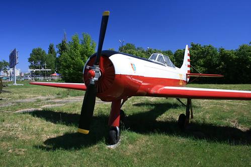 State Air Museum, Ukraine