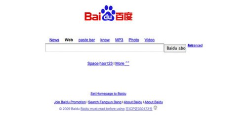 baidu translated search screen