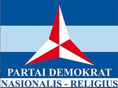 Logo Partai Demokrat
