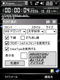 20061020_1