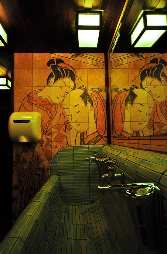 3894593376_74a141cc1c_o Matsuri  -  New York New York  Sake Restaurant NY New York Food Cool