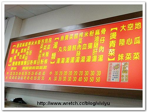 [美食.高雄]寶珠蛋黃麵~平凡中的美味 @VIVIYU小世界