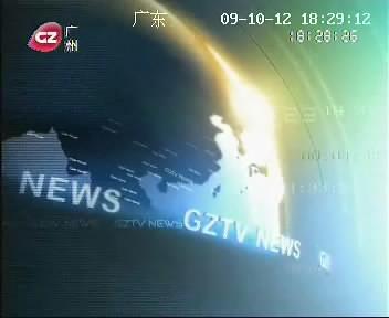 GZTV COPYCATTING ABC AUS (2)