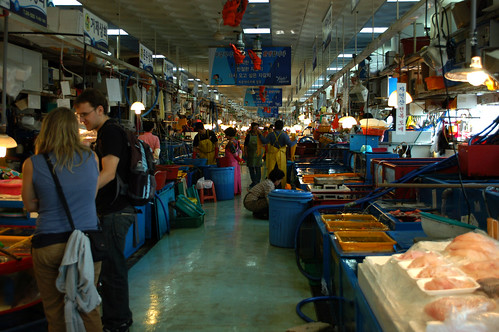 Jagalchi: Inside the newly renovated market