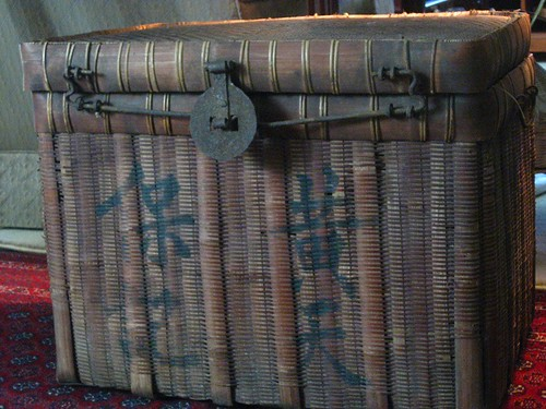 antique basket/trunk