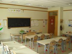 Scuola di Torre del Moro - Cesena