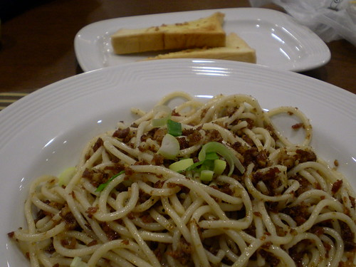 Vigan longaniza pasta