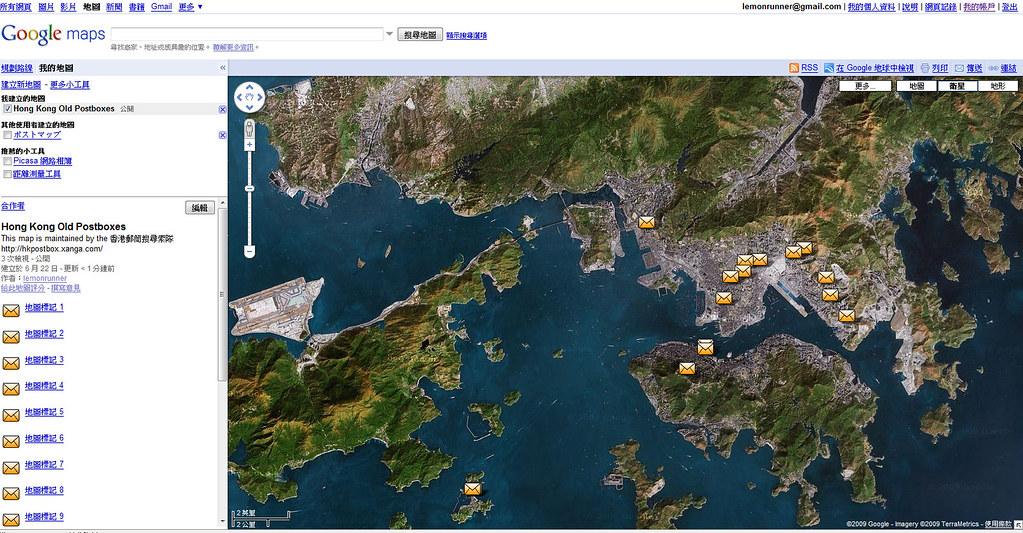 Hong Kong Old Postboxes - Google 地圖 - Mozilla Firefox 2262009 202244.bmp