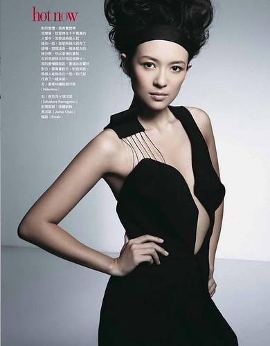 zhang ziyi scandal photos photos