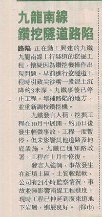 2006年12月5日都市日報