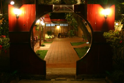 The Oriental arch entrance into the Red Trellis Seafood Garden.