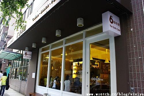 [美食.桃園]6號咖啡館~The 6招牌咖啡奶昔 @VIVIYU小世界