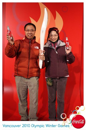 Torch @ Coke Cola Pavilion
