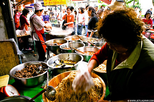 Taipei street food vendor