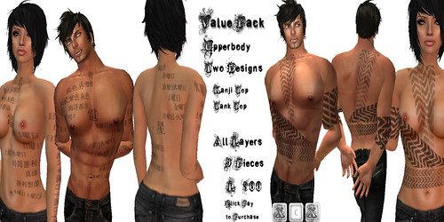 [HUZ]-Value Pack-Advert