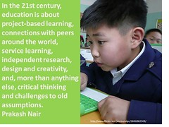 21st Century education