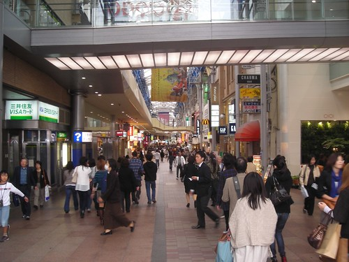 A shopping street in Kobe